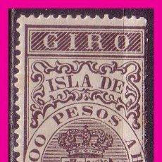Sellos: FISCAL PUERTO RICO GIRO 5 CTS. CASTAÑO OSCURO * *. Lote 74169423