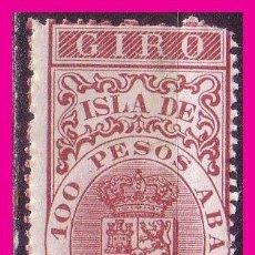 Sellos: FISCAL PUERTO RICO GIRO 5 CTS. CARMÍN * *. Lote 74169779