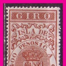 Sellos: FISCAL PUERTO RICO GIRO 30 CTS. CARMÍN * *. Lote 74170019