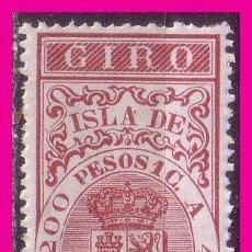 Sellos: FISCAL PUERTO RICO GIRO 20 CTS. CARMÍN * *. Lote 74170107