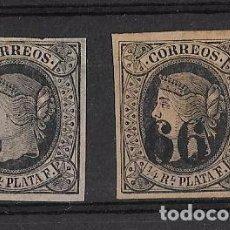 Sellos: ULTRAMAR - CUBA 1864 - 1866 EDIFIL 12 Y 17. Lote 73970231