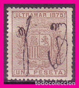 PUERTO RICO 1875 ESCUDO DE ESPAÑA, EDIFIL Nº 7 * * (Sellos - España - Colonias Españolas y Dependencias - América - Puerto Rico)