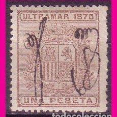 Sellos: PUERTO RICO 1875 ESCUDO DE ESPAÑA, EDIFIL Nº 7 * *. Lote 74699499