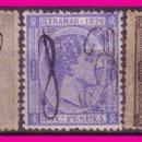 Sellos: PUERTO RICO 1876 ALFONSO XII, EDIFIL Nº 8 A 10 *. Lote 74700579