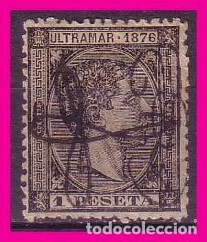 PUERTO RICO 1876 ALFONSO XII, EDIFIL Nº 12 * (Sellos - España - Colonias Españolas y Dependencias - América - Puerto Rico)