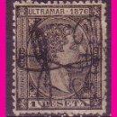 Sellos: PUERTO RICO 1876 ALFONSO XII, EDIFIL Nº 12 *. Lote 74701191
