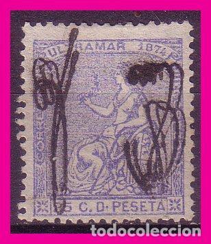 PUERTO RICO 1874 SELLO DE CUBA HABILITADO, EDIFIL Nº 4HH (*) VARIEDAD (Sellos - España - Colonias Españolas y Dependencias - América - Puerto Rico)