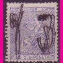 Sellos: PUERTO RICO 1874 SELLO DE CUBA HABILITADO, EDIFIL Nº 4HH (*) VARIEDAD. Lote 74707775