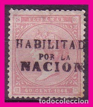 CUBA (ANTILLAS) 1868 ISABEL II, HABILITADO POR LA NACIÓN, EDIFIL Nº 15A (*) (Sellos - España - Colonias Españolas y Dependencias - América - Antillas)