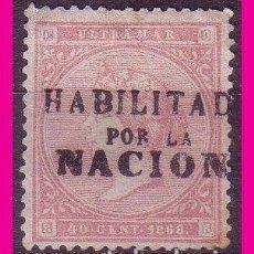 Sellos: CUBA (ANTILLAS) 1868 ISABEL II, HABILITADO POR LA NACIÓN, EDIFIL Nº 15A (*). Lote 74729323