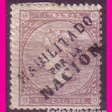 Sellos: CUBA 1869 ISABEL II, HABILITADO POR LA NACIÓN, EDIFIL Nº 22A *. Lote 74735831