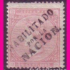 Sellos: CUBA (ANTILLAS) 1868 ISABEL II, HABILITADO POR LA NACIÓN, EDIFIL Nº 17A *. Lote 74736339