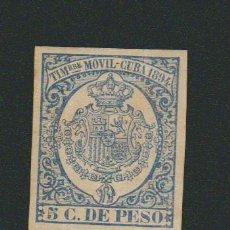 Sellos: CUBA.FISCAL.1894.TIMBRE MOVIL, 5 C. DE PESO AZUL.. Lote 74875435