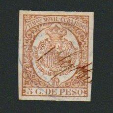 Sellos: CUBA.FISCAL.1896.TIMBRE MOVIL, 5 C. DE PESO.. Lote 74875979