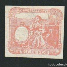 Sellos: CUBA. FISCAL. SELLO 12º AS.1894-95.-35 C.DE PESO. . Lote 74877443