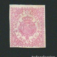 Sellos: CUBA.ALFONSO XII.FISCAL 1880.RECIBOS Y CUENTAS.1 PESETA 25 CTOS.. Lote 74883655