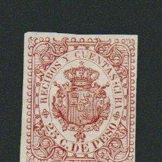 Sellos: CUBA.FISCAL.SIN FECHAR.RECIBOS Y CUENTAS.25 C.DE PESO.. Lote 74884363