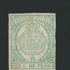 Sellos: CUBA.FISCAL.SIN FECHAR.25 C.DE PESO.. Lote 74885875
