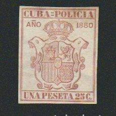 Sellos: CUBA.FISCAL.POLICIA.1880.2UNA PESETA 25 C.. Lote 74891523