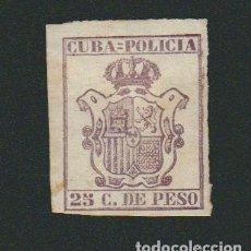 Sellos: CUBA.FISCAL.POLICIA.SIN FECHAR.25 C.DE PESO.. Lote 74894391