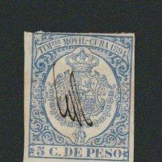Sellos: CUBA.FISCAL.TIMBRE MOVIL.1894. Lote 74894803