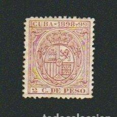 Sellos: CUBA.FISCAL.1898 Y 99.--2 C.DE PESO.. Lote 74896995