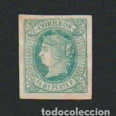 Sellos: ANTILLAS.1/2 REAL PLATA.1864. Lote 74987903