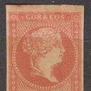 Sellos: ANTILLAS ESPAÑOLA EDIFIL Nº 9, ISABEL II, SELLO NUEVO SIN DENTAR (BIEN CENTRADO). Lote 80224001