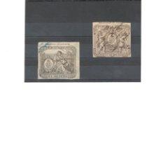 Sellos: SELLOS FISCALES DOCUMENTOS DE ADUANA 1894-1895 Y 1896-1897. Lote 80257013