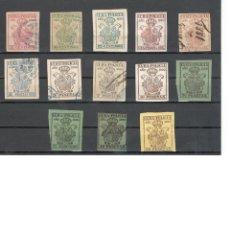 Sellos: SELLOS FISCALES, DOCUMENTOS DE POLICIA ENERO DE 1880. Lote 80745130