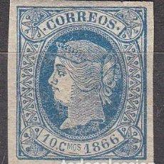Sellos: CUBA EDIFIL Nº 14, ISABEL II, NUEVO CON GOMA INTACTA, MUY BUEN CENTRADO. Lote 81459852