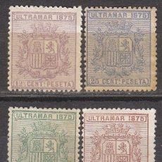 Sellos: CUBA EDIFIL Nº 31/4, ESCUDO DE ESPAÑA, NUEVOS CON SEÑAL DE CHARNELA. Lote 81465192