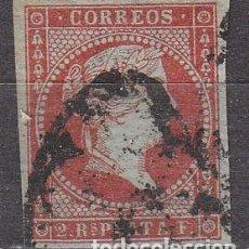 Sellos: CUBA EDIFIL Nº 3, ISABEL II SIN DENTAR, USADO. Lote 81468628