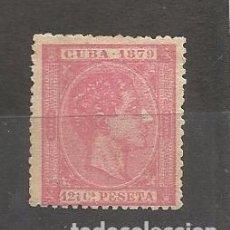 Sellos: CUBA 1879 - EDIFIL NRO. 52 - SIN GOMA - . Lote 83146428