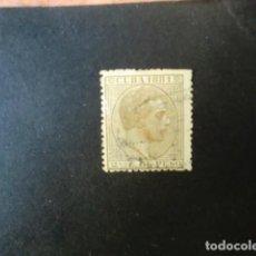 Sellos: CUBA,1881,ALFONSO XII,EDIFIL 64,USADO,(LOTE AB). Lote 83375216