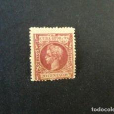 Selos: CUBA,1898,ALFONSO XIII,EDIFIL 168*,NUEVO CON SEÑAL FIJASELLO,(LOTE AB). Lote 83635476