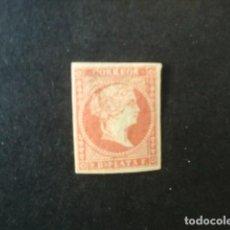 Sellos: ANTILLAS,CUBA,1857,ISABEL II,EDIFIL 9*,SIN FILIGRANAS,NUEVO CON SEÑAL FIJASELLO,(LOTE AB). Lote 83661832