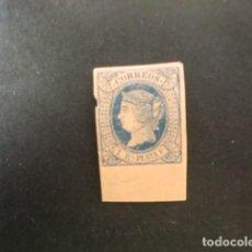 Sellos: ANTILLAS,CUBA,1864,ISABEL II,EDIFIL 11IT,NUEVO SIN GOMA,VARIEDAD,(LOTE AB). Lote 83676972