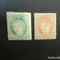 Sellos: ANTILLAS,CUBA,1870,ALEGORÍA DE ESPAÑA,EDIFIL 19-20,NUEVOS CON SEÑAL FIJASELLO,(LOTE AB). Lote 83711032