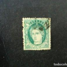Sellos: ANTILLAS,CUBA,1870,ALEGORÍA DE ESPAÑA,EDIFIL 19,USADO,(LOTE AB). Lote 83711928
