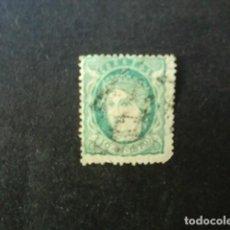 Sellos: ANTILLAS,CUBA,1870,ALEGORÍA DE ESPAÑA,EDIFIL 19,USADO,(LOTE AB). Lote 83712048