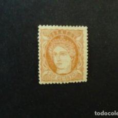 Sellos: ANTILLAS,CUBA,1870,ALEGORÍA DE ESPAÑA,EDIFIL 20*,NUEVO CON SEÑAL FIJASELLO,GOMA TONALIZADA,(LOTE AB). Lote 83712856