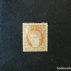 Sellos: ANTILLAS,CUBA,1870,ALEGORÍA DE ESPAÑA,EDIFIL 20*,NUEVO CON SEÑAL FIJASELLO,(LOTE AB). Lote 83712952