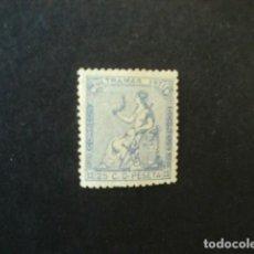 Sellos: ANTILLAS,CUBA,1871,ALEGORÍA REPÚBLICA,EDIFIL 22*,NUEVO CON SEÑAL FIJASELLO,(LOTE AB). Lote 83714952
