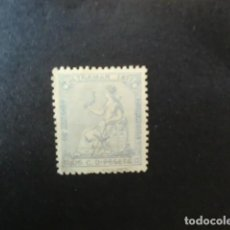 Sellos: ANTILLAS,CUBA,1871,ALEGORÍA REPÚBLICA,EDIFIL 22,USADO,(LOTE AB). Lote 83715104