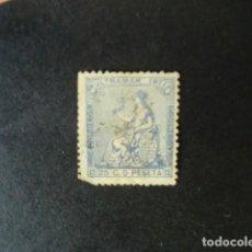 Sellos: ANTILLAS,CUBA,1871,ALEGORÍA REPÚBLICA,EDIFIL 22,USADO,(LOTE AB). Lote 83715320