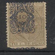 alfonso XII CUBA 1883 edifil 78 NUEVO* VALOR 2017 CATALOGO 3.10 EUROS