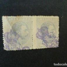 Sellos: PUERTO RICO,1882-1886,ALFONSO XII,EDIFIL 65D,PAREJA,USADOS,LEER DESCRIPCIÓN,(LOTE AB). Lote 84435624
