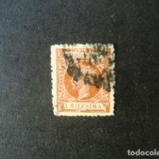Sellos: PUERTO RICO,1898,ALFONSO XIII,EDIFIL 130,USADO,(LOTE AB). Lote 84724784
