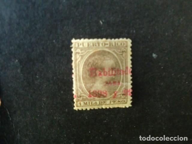 PUERTO RICO,1898,ALFONSO XIII,HABILITADO,EDIFIL 151*,NUEVO CON SEÑAL FIJASELLO,(LOTE AB) (Sellos - España - Colonias Españolas y Dependencias - América - Puerto Rico)